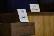 ببینید | سلطان جعل مدرک ایران پای میز محاکمه