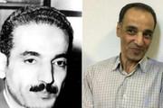 عکس | پسر رئیس جمهور شهیدی که سوژه شبکههای اجتماعی شد