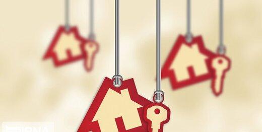 افزایش15 تا 25 درصدی میزان اجاره بها  / تمدید خودکار قرارداد مستأجران