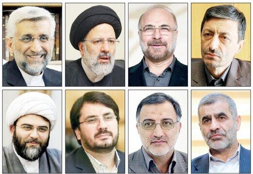 این ۸ نفر میخواهند رئیس جمهور ۱۴۰۰ شوند /یک کاندیدای ناشناس در میان مدعیان