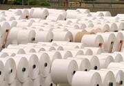 کاهش ۱۵ هزار تومانی قیمت کاغذ تحریر در بازار
