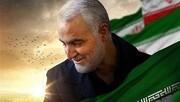 خط و نشان قاطع فرماندهان ارشد نظامی ایران برای آمریکا /ضربه متقابل در راه است