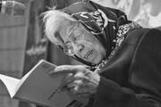 پیام تسلیت فرهنگستان علوم روسیه برای درگذشت بدرالزمان قریب