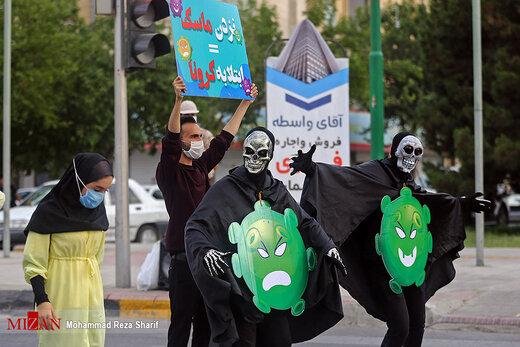 مانورشهری «من ماسک میزنم» - اصفهان