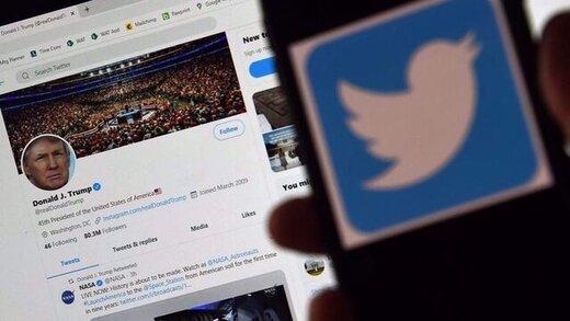 چرا توئیتر، پیامهای ترامپ را گمراهکننده میداند؟