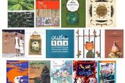 نامزدهای بهاریِ کتاب ماه و سال کودک و نوجوان معرفی شدند