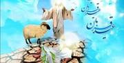 جزئیات دریافت نذورات مردم در عید قربان توسط کمیته امداد اعلام شد