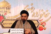 ببینید | صحبت های حجت الاسلام واعظ موسوی درباره ضرورت رعایت مراقبتهای بهداشتی در فضای دینی