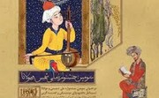 تعویق جشنواره شمس و مولانا بخاطر کرونا