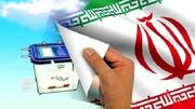 کاندیداهایِ روحانی، شانس پیروزی در انتخابات ۱۴۰۰ را دارند؟