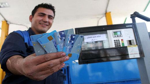 زمان انتظار ۳ ماهه برای صدور کارت سوخت