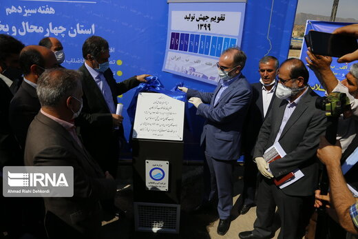 ۲۹۸ میلیارد تومان طرح در حوزه آب و برق لردگان افتتاح شد
