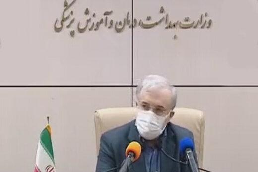 وزير الصحة الايراني: الامتحانات العامة ستقام في موعدها المقرر