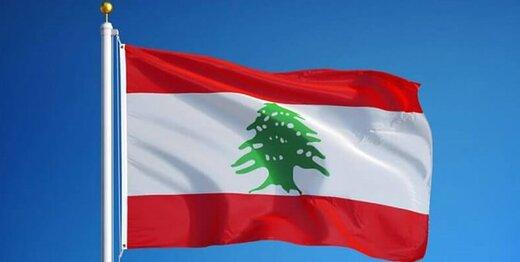 وزیر خارجه جدید لبنان انتخاب شد/عکس