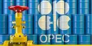 اوپک ۶۰ساله شد؛تولدت مبارک OPEC