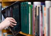 کلاسهای اینترنتی دانشگاهها در ترم آینده افزایش خواهد داشت