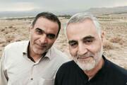 ببینید | مردی که همسرش را پیش حاج قاسم واسطه کرد تا به سوریه برود