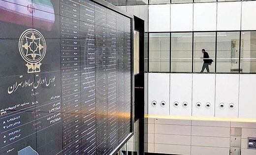 از ابتدای امسال تاکنون چند سهامدار جدید وارد بورس شدند؟