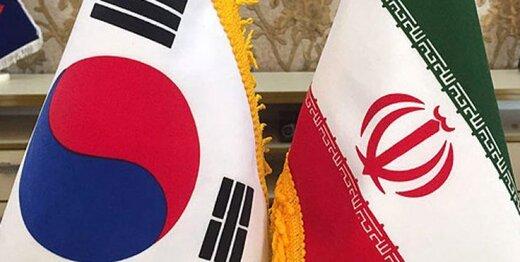 تغییر چشم انداز روابط ایران- کره جنوبی با تداوم بدعهدی های سئول