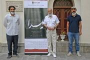 عواید فروش «یلدا» به آزادی زندانی اعدامی اختصاص مییابد