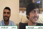 ببینید   سوال جنجالی مهدی طارمی از مجری فوتبال ۱۲۰ درباره بازگشت فردوسیپور به تلویزیون
