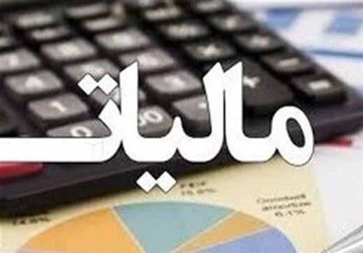 طرح مالیات بر خانههای خالی اصلاح شد/مالیات سالیانه ۵۰ میلیون تومانی در انتظار صاحبان خانه خالی