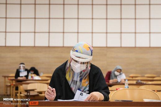 اعلام آخرین مهلت تکمیل فرم خوداظهاری بیماری کرونا در کنکور ارشد