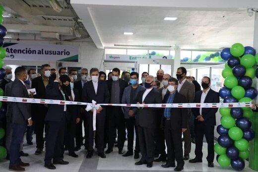افتتاح نخستین فروشگاه عرضه کالاهای ایرانی در ونزوئلا