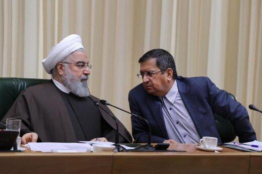 دستورات تلفنی روحانی به رئیس بانک مرکزی درباره تامین ارز و واردات کالاهای اساسی