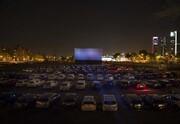 نخستین «اتو سینما» جزیره قشم از عید تا عید راه اندازی می شود
