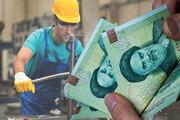 مزد اضافهکاری کارگران با دستمزد امسال چقدر است؟