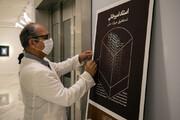 نمایشگاه آثار غلامحسین امیرخانی افتتاح شد