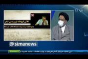 ببینید | توضیحات وزیر اطلاعات درباره علت اهمیت دستگیری جمشید شارمهد