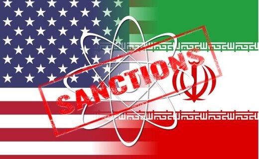تحریم های ایران ادامه می یابند