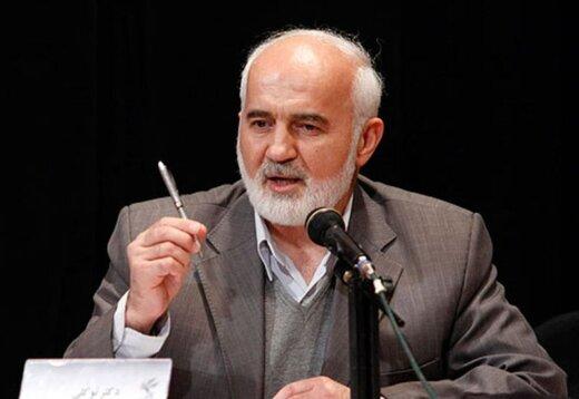 نامه احمد توکلی به قالیباف در مورد دستکاری غیرقانونی بودجه ۱۴۰۰