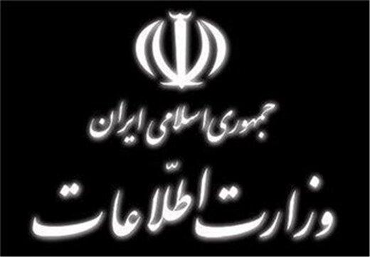 ناگفته های مهم درباره فعالیتهای تروریستی گروه تندر و جمشید شارمهد / از عملیات انفجاری در حرم امام تاترور دانشمند هسته ای+عکس