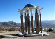 بهره برداری فاز نخست یادمان شهدای گمنام یاسوج در هفته دفاع مقدس