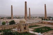 ببینید | هرات، گوهر گرانبهای میراث تاریخی جهان