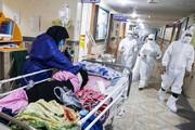 ببینید | آمار نگرانکننده رئیس بخش عفونی بیمارستان مسیح از شرایط کرونا در تهران