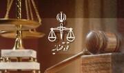 حکم عجیب یک قاضی برای دزدی بادام هندی/ عکس
