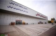 فرودگاه کیش اولین فرودگاه بین المللی مناطق آزاد ایران