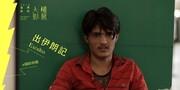 مستند بهمن کیارستمی به تایوان رفت