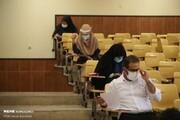 ۲۵ درصد داوطلبان آزمون دکتری علوم پزشکی غایب بودند