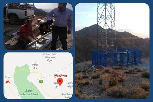 ۱۰روستا و آبادی استان به شبکه تلفن همراه پیوستند