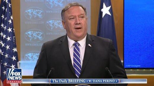 پمپئو همکاری ایران و چین را بسیار خطرناک توصیف کرد