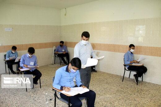 برگزاری آزمون جبرانی برای دانش آموزان کرونایی در مرداد و شهریور/کاهش تا ۳۰ درصدی حجم کتب درسی