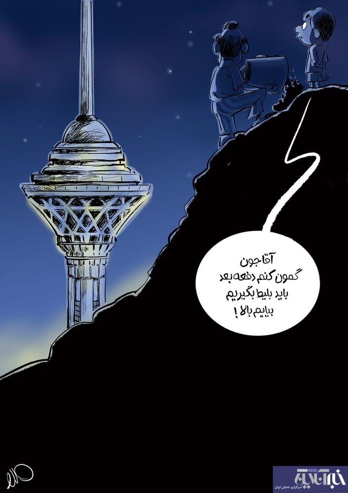 اینم وضعیت عجیب تولید زباله در تهران!
