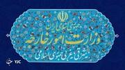 چرا ایران «ریچارد گلدبرگ» را تحریم کرد؟