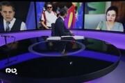 ببینید | سنگ تمام BBC برای یک تروریست جنایتکار و قاتل مردم ایران