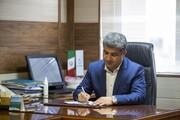 موتور توسعه شرق ایران